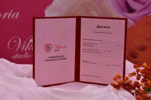 Школа-студия «Виктория» в Екатеринбурге выдает дипломы гос образца